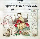 The Coburg Pentateuch, produced c. 1396, includes the Five Books of Moses (the Torah); the Five Scrolls, Haftarot (weekly readings from the Prophets) and grammatical treatises. The text of the Pentateuch was penned in an Ashkenazi square script by a master scribe named Simhah Levi, while the vocalization was done by Samuel bar Abraham of Molerstadt. The other textual parts in the codex were penned and vocalised by other scribes.<br/><br/>  King Solomon, famed for his justice and wisdom is depicted sitting on a throne shaped like the roof of a building. At his feet there are several animals, most likely hinting at his ability to converse with the animal kingdom.