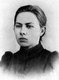 Nadezhda Konstantinovna 'Nadya' Krupskaya (26 February 1869 – 27 February 1939) was a Russian Bolshevik revolutionary and politician. She served as the Soviet Union's Deputy Minister of Education from 1929 until her death in 1939, and was the wife of Vladimir Lenin from 1898 until his death in 1924.