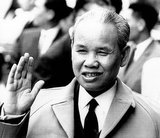 Xuan Thuy (September 2, 1912 – June 20, 1985) was a North Vietnamese political figure. He was the Foreign Minister of North Vietnam from 1963 to 1965 and then chief negotiator of the North Vietnamese at the Paris Peace talks, which ended the Vietnam War in 1973.