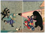 Yoshifuji was a pupil of Kuniyoshi Utagawa. He specialzed in subjects of warriors and toy paintings. He also worked as an illustrator for children's books.<br/><br/>  The Obake monster is variously described as pitch black and velvet.