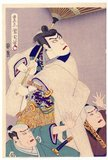 Toyohara Kunichika (30 June 1835 – 1 July 1900) was a Japanese woodblock print artist. Talented as a child, at about thirteen he became a student of Tokyo's then-leading print maker, Utagawa Kunisada. His deep appreciation and knowledge of kabuki drama led to his production primarily of ukiyo-e actor-prints, which are woodblock prints of kabuki actors and scenes from popular plays of the time.<br/><br/>  A drinker and womanizer, Kunichika also portrayed women deemed beautiful (bijinga), contemporary social life, and a few landscapes and historical scenes. He worked successfully in the Edo period, and carried those traditions into the Meiji period. To his contemporaries and now to some modern art historians, this has been seen as a significant achievement during a transitional period of great social and political change in Japan's history.