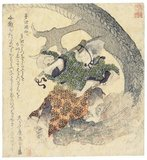 Yashima Gakutei was a Japanese artist and poet who was a pupil of both Totoya Hokkei and Hokusai. Gakutei is best known for his kyoka poetry and surimono woodblock works.