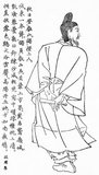In 833, Emperor Nimmyo named Tsunetsugu the Imperial ambassador to China. He was the last envoy from Japan to China during the Heian period.<br/><br/>  The diplomatic mission left Kyushu in 838; Tsunetsugu returned to Japan in 839. The mission party included the Buddhist monk Ennin.