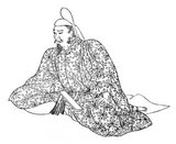 In 833, Emperor Ninmyo named Tsunetsugu the Imperial ambassador to China. He was the last envoy from Japan to China during the Heian period.<br/><br/>  The diplomatic mission left Kyushu in 838; Tsunetsugu returned to Japan in 839. The mission party included the Buddhist monk Ennin as well as Ono no Takamura.