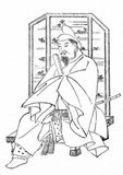 Sugawara no Michizane (August 1, 845 – March 26, 903), also known as Kan Shojo or Kanke, was a scholar, poet, and politician of the Heian Period of Japan. He is regarded as an accomplished poet, particularly in Chinese poetry, and is today revered as the god of learning, Tenman-Tenjin, often shortened to Tenjin.<br/><br/>  He was appointed ambassador to China in the 890s, but instead came out in support of abolition of the imperial embassies to China in 894, because of the decline of the Tang Dynasty.