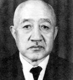 Kenji Doihara (8 August 1883 – 23 December 1948) was a general in the Imperial Japanese Army in World War II. He was instrumental in the Japanese invasion of Manchuria in 1932.<br/><br/>  As a leading intelligence officer he played a key role in the Japanese machinations leading to the occupation of large parts of China, the destabilization of the country and the disintegration of the traditional structure of Chinese society. He also became the mastermind behind the Manchurian drug trade, and the real boss and sponsor of every kind of gang and underworld activity in China.<br/><br/>  After the end of World War II, he was prosecuted for war crimes by the International Military Tribunal for the Far East. He was found guilty, sentenced to death and was hanged in December 1948.