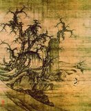 Li Cheng (Wade–Giles: Li Ch'eng) was a Chinese painter from Qingzhou (now part of Weifang, Shandong) during the Five Dynasties and Ten Kingdoms and early Song Dynasty. His ancestral lineage was with the Tang Dynasty imperial family, the Li family, which had fallen out of power in 907 with the collapse of the Tang Empire.<br/><br/>  Li Cheng primarily portrayed Shandong area landscapes in his paintings.