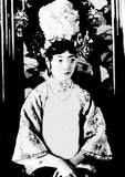 Gobulo Wan Rong ('Beautiful Countenance') was the daughter of Rong Yuan, the Minister of Domestic Affairs of the Qing Government and head of one of Manchuria's most prominent, richest families. At the age of 17, Wan Rong was selected from a series of photographs presented to the Xuan Tong Emperor (Puyi). The wedding took place when Puyi reached the age of 16.<br/><br/>  Wan Rong was the last Empress Consort of the Qing Dynasty in China, and later Empress of Manchukuo (also known as the Manchurian Empire). Empress Wan Rong died of malnutrition and opium addiction in prison in Jilin.<br/><br/>