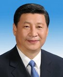 Xi Jinping (born 15 June 1953) is the General Secretary of the Communist Party of China, the President of the People's Republic of China, and the Chairman of the Central Military Commission.