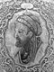 Abu ʿAlī al-Husayn ibn ʿAbd Allah ibn Sīna (c. 980, Afshana near Bukhara – 1037, Hamadan, Iran), commonly known as Ibn Sīna or by his Latinized name Avicenna, was a Persian polymath, who wrote almost 450 treatises on a wide range of subjects, of which around 240 have survived. In particular, 150 of his surviving treatises concentrate on philosophy and 40 of them concentrate on medicine.<br/><br/>  His most famous works are <i>The Book of Healing</i>, a vast philosophical and scientific encyclopaedia, and <i>The Canon of Medicine</i>, which was a standard medical text at many medieval universities. <i>The Canon of Medicine</i> was used as a text-book in the universities of Montpellier and Leuven as late as 1650. Ibn Sīna's <i>Canon of Medicine</i> provides a complete system of medicine according to the principles of Galen and Hippocrates.<br/><br/>  His corpus also includes writing on philosophy, astronomy, alchemy, geology, psychology, Islamic theology, logic, mathematics, physics, as well as poetry. He is regarded as the most famous and influential polymath of the Islamic Golden Age.