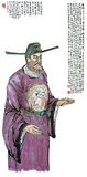 Su Song (1020–1101 CE) was a renowned Han Chinese polymath described as a scientist, mathematician, statesman, astronomer, cartographer, horologist, medical doctor, pharmacologist, mineralogist, zoologist, botanist, mechanical and architectural engineer, poet, antiquarian, and ambassador of the Song Dynasty (960–1279).<br/><br/>  Su Song was the engineer of a hydro-mechanical astronomical clock tower in medieval Kaifeng, which employed the use of an early escapement mechanism.