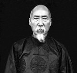 Yang Zengxin (1859 — 7 July 1928), born in Mengzi, Honghe, Yunnan in 1859. He was the ruler of Xinjiang after the Xinhai Revolution in 1911 until his assassination in 1928.