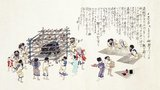 This picture scroll is a copy of selected sections of the <i>Ezo Shima Kikan</i> (Unusual Views of the Island of Ezo [Hokkaido]) by Hata Awagimaro, completed in Kansei 11 (1799) and considered the most notable work depicting the contemporaneous lives of the Ainu.<br/><br/>  The Ainu or in historical Japanese texts Ezo, are an indigenous people of Japan (Hokkaido, and formerly northeastern Honshu) and Russia (Sakhalin and the Kuril Islands).