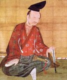 Minamoto no Yoshitsune (1159 – June 15, 1189) was a general of the Minamoto clan of Japan in the late Heian and early Kamakura period. Yoshitsune was the ninth son of Minamoto no Yoshitomo, and the third and final son and child that Yoshitomo would father with Tokiwa Gozen.<br/><br/>  Despite being a heroic general, Yoshitsune perished at the hands of his allies through treachery; legend has it, though, that he escaped to Hokkaido where he settled.