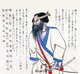 The <i>Ezo Shima Kikan</i> by Hata Awagimaro, completed in Kansei 11 (1799) is considered the most notable work depicting the contemporaneous lives of the Ainu.<br/><br/>  The Ainu or in historical Japanese texts Ezo, are an indigenous people of Japan (Hokkaido, and formerly northeastern Honshu) and Russia (Sakhalin and the Kuril Islands).