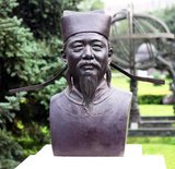 Shen Kuo (1031–1095), courtesy name Cunzhong and pseudonym Mengxi Weng, was a Han Chinese polymathic scientist and statesman of the Song dynasty (960–1279).<br/><br/>  Excelling in many fields of study and statecraft, he was a mathematician, astronomer, meteorologist, geologist, zoologist, botanist, pharmacologist, agronomist, archaeologist, ethnographer, cartographer, encyclopedist, general, diplomat, hydraulic engineer, inventor, academy chancellor, finance minister, governmental state inspector, poet, and musician.<br/><br/>  He was the head official for the Bureau of Astronomy in the Song court, as well as an Assistant Minister of Imperial Hospitality.