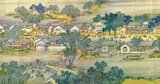 'Along the River During the Qingming Festival' is a painting by the Song dynasty artist Zhang Zeduan (1085–1145). It captures the daily life of people and the landscape of the Northern Song capital, Bianjing, today's Kaifeng. The theme is said to celebrate the festive spirit and worldly commotion at the Qingming Festival, rather than the holiday's ceremonial aspects, such as tomb sweeping and prayers.<br/><br/>  Successive scenes reveal the lifestyle of all levels of the society from rich to poor as well as different economic activities in rural areas and the city, and offer glimpses of period clothing and architecture. The scroll is 25.5 centimetres (10.0 inches) in height and 5.25 meters (5.74 yards) long. In its length there are 814 humans (of whom only 20 are women), 28 boats, 60 animals, 30 buildings, 20 vehicles, 8 sedan chairs, and 170 trees. The countryside and the densely populated city are the two main sections in the picture, with the river meandering through the entire length.<br/><br/>  The original painting is the most celebrated work of art from the Song dynasty. Due to this high artistic reputation, it has inspired several works of art that revived and updated the style of the original. The version presented here was made by five Qing dynasty court painters (Chen Mu, Sun Hu, Jin Kun, Dai Hong and Cheng Zhidao) and presented to the Qianlong Emperor on January 15, 1737.<br/><br/>  There are many more people, over 4,000, in the Qing remake, which also is much larger (at 11 metres by 35 cm, or 37 ft by 1 ft). The full scroll should be viewed from right to left.