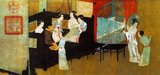 'The Night Revels of Han Xizai' is a painted scroll depicting Han Xizai, a minister of the Southern Tang Emperor Li Yu (937-978). This narrative painting is split into five distinct sections: Han Xizai listens to the pipa, watches dancers, takes a rest, listens to music, and then sees guests off.<br/><br/>  The original, painted by Gu Hongzhong (937-975), is lost, but a 12th century copy, housed in the Palace Museum in Beijing, survives (reproduced here).<br/><br/>  The full scroll should be viewed from right to left.
