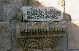 The Great Mosque was first built by the Umayyads in the 8th century CE and was modelled on the Umayyad Mosque in Damascus. It was almost completely destroyed in 1982 during the Sunni muslim uprising in Hama.<br/><br/>  Hama is the location of the historical city of Hamath. In 1982 it was the scene of the worst massacre in modern Arab history. President Hafaz al-Assad ordered his brother Rifaat al-Assad to quell a Sunni Islamist revolt in the city. An estimated 25,000 to 30,000 people were massacred.