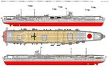The Imperial Japanese Navy aircraft carrier Soryu was constructed between 1934 and 1937, and served between 1927 and 1942.<br/><br/>  The Soryu participated in the attack on Pearl Harbour in December 1941, and was sunk at the Battle of Midway in June 1942.