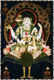Mahamayuri (Chinese: Kongque Mingwang,  Japanese: Kujaku Myoo), is one of the Wisdom Kings in the Buddhist Pantheon. Mahamayuri is a peaceful personification, in contrast to the wrathful attitudes of male personifications of the Wisdom Kings. Mahamayuri had the power to protect devotees from poisoning, either physical or spiritual.<br/><br/>   In Vajrayana Buddhism, a Wisdom King (Sanskrit Vidyaraja, Chinese: Mingwang; Japanese pronunciation: Myoo) is the third type of deity after Buddhas and Bodhisattvas.