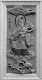 Yuanshi Tianzun, also known as the 'Celestial Venerable of the Primordial Beginning' or as the 'Primeval Lord of Heaven', is one of the highest deities in religious Taoism. Designated as one of the Three Pure Ones, Yuanshi Tianzun resided in the Heaven of Jade Purity, and was said to have come into being at the beginning of the universe as a result of the merging of pure breaths. Afterwards, he created Heaven and Earth.<br/><br/>  It is said in Taoist mythology that Yuanshi Yianzun was the first supreme administrator of Heaven, before eventually entrusting the task to his assistant, Yuhuang. Yuhuang then became the Jade Emperor, becoming overseer to Heaven and Earth. Sacrifices were offered to Yuanshi Tianzun, with ox shoulder blades being used to send questions or communicate with Yuanshi Tianzun, a practice known as scapulimancy.<br/><br/>  In the classic Ming Dynasty novel 'Fengshen Yanyi', Yuanshi Tianzun is depicted as a 'superiorman' who was master of Mount Kunlun, with many disciples learning under him, one of them being the legendary sage Jiang Ziya. Yuanshi Tianzun would eventually send Jiang Ziya back down to earth, knowing that his disciple would be instrumental in the creation of a new dynasty in China, the Zhou Dynasty.