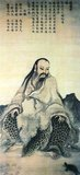 Fuxi, alongside his wife/sister Nuwa, was an important deity in Chinese mythology and folk religion. Like his sister, he is often depicted with serpentine qualities, sometimes with the upper body of a man and the lower body of a snake or just a human head on a snake's body. He is counted as the first of the Three Sovereigns at the beginning of the Chinese dynastic period.<br/><br/>  After Pangu created the universe and the world, he birthed a powerful being known as Hua Hsu, who in turn birthed the twins Fuxi and Nuwa. They were said to be the 'original humans', and together they forged humanity out of clay. They subsequently became two of the Three Emperors in the early patriarchal society in China (c. 2,600 BCE). Fuxi also invented hunting, fishing and cooking, teaching these skills to humanity, as well as creating the Cangjie system of writing and marriage rituals.<br/><br/>  Fuxi is still considered to this day as one of the most important primogenitors of Chinese civilisation and culture, and is considered the originator of the 'I Ching'. Fuxi was said to have died after living for 197 years in a place called Chen (modern Huaiyang), where there is now a monument to him which has become a popular tourist attraction.