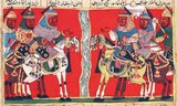 Siyavash is a major figure in Ferdowsi's epic, the <i>Shahnameh</i> (or <i>Shahnama</i>).<br/><br/>  He was a legendary Iranian prince from the earliest days of the Iranian Empire. A handsome and desirable young man, his name literally means 'the one with the black horse' or 'black stallion.