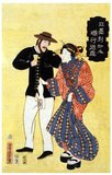 Japanese woodblock print showing an American man holding a glass and a Japanese prostitute holding a bottle.<br/><br/>  Utagawa Yoshitora was a designer of <i>ukiyo-e</i> Japanese woodblock prints and an illustrator of books and newspapers who was active from about 1850 to about 1880. He was born in Edo (modern Tokyo), but neither his date of birth nor date of death is known. He was the oldest pupil of Utagawa Kuniyoshi who excelled in prints of warriors, kabuki actors, beautiful women, and foreigners (<i>Yokohama-e</i>).
