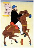 Japanese woodblock print showing an American man smoking a cigarette while on horseback.<br/><br/>  Utagawa Yoshitora was a designer of <i>ukiyo-e</i> Japanese woodblock prints and an illustrator of books and newspapers who was active from about 1850 to about 1880. He was born in Edo (modern Tokyo), but neither his date of birth nor date of death is known. He was the oldest pupil of Utagawa Kuniyoshi who excelled in prints of warriors, kabuki actors, beautiful women, and foreigners (<i>Yokohama-e</i>).