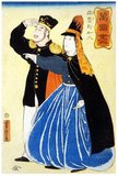 Japanese woodblock print showing an American couple looking at something in the distance<br/><br/>  Utagawa Yoshitora was a designer of <i>ukiyo-e</i> Japanese woodblock prints and an illustrator of books and newspapers who was active from about 1850 to about 1880. He was born in Edo (modern Tokyo), but neither his date of birth nor date of death is known. He was the oldest pupil of Utagawa Kuniyoshi who excelled in prints of warriors, kabuki actors, beautiful women, and foreigners (<i>Yokohama-e</i>).