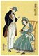 Japanese print showing an American family, the husband stands nearby while his wife breast-feeds an infant.<br/><br/>  Utagawa Yoshitora was a designer of <i>ukiyo-e</i> Japanese woodblock prints and an illustrator of books and newspapers who was active from about 1850 to about 1880. He was born in Edo (modern Tokyo), but neither his date of birth nor date of death is known. He was the oldest pupil of Utagawa Kuniyoshi who excelled in prints of warriors, kabuki actors, beautiful women, and foreigners (<i>Yokohama-e</i>).
