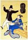 Japan: <i>Igirisujin Yuko Yokohama Odori</i> ('Englishman dancing in Yokohama'), woodblock print an Englishman dancing while a courtesan plays the <i>shamisen</i>, Utagawa Yoshitora (fl. 1850 - 1870), 1861