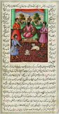 The <i>Anwar-i Suhayli</i> or 'The Lights of Canopus', commonly known as the <i>Fables of Bidpai</i> in the West, is a Persian version of the ancient Indian collection of animal fables, the <i>Panchatantra</i>. It tells a tale of a Persian physician, Burzuyah, and his mission to India, where he stumbles upon a book of stories collected from the animals who reside there.<br/><br/>  In a similar vein to the <i>Arabian Nights</i>, the fables in the manuscript are inter-woven as the characters of one story recount the next, leading up to three or four degrees of narrative embedding. Many usually have morals or offer philosophical glimpses into human behaviour, emphasising loyalty and teamwork.