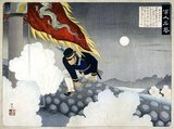 Adachi Ginko (1853-1908) was a Japanese <i>ukiyo-e</i> artist active during the 19th century. Born as Adachi Heishichi in 1853, he studied under the painter Goseda Horyu and began designing woodblock prints as early as 1870, though his earliest surviving prints date to 1873.<br/><br/>  He was very active as a member of the Utagawa school and worked in different genres, from portraits to landscapes, illustrations, satirical works and triptychs of contemporary events. His most successful work were a series of triptychs in the late 1880s called the 'Pictorial Outline of Japanese History'.<br/><br/>  Ginko was arrested and jailed in 1889 for his caricatures of the Meiji Emperor during the controversial era of the Meiji Constitution decree. He was imprisoned for a year, but continued to produce prints after his release, with his last known work dating to 1908, after which he disappears from any public record.
