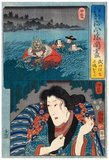 Utagawa Kuniyoshi (January 1, 1798 - April 14, 1861) was one of the last great masters of the Japanese <i>ukiyo-e</i> style of woodblock prints and painting. He is associated with the Utagawa school.<br/><br/>  The range of Kuniyoshi's preferred subjects included many genres: landscapes, beautiful women, Kabuki actors, cats, and mythical animals. He is known for depictions of the battles of samurai and legendary heroes. His artwork was affected by Western influences in landscape painting and caricature.
