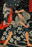 Ibaraki-doji was an <i>oni</i> (demon / ogre) in Japanese tales and legends from the Heian Era. The demon was known to go on murderous rampages throughout the countryside and across Kyoto. She would also fool innocent travellers and kill them, wearing various disguises to lure them in.<br/><br/>  Once, she tried to kill the legtendary samurai Watanabe no Tsuna as he was travelling, appearing as a beautiful maiden who needed help. When Tsuna approached, the girl transformed into an <i>oni</i> and grabbed him by his hair, flying through the air to Mount Atago. Tsuna, not panicking, easily cut off the demon's arm however, causing Ibaraki-doji to flee. Tsuna took the arm back as a trophy to his estate.<br/><br/>  Seven days later, Tsuna was visited by his aunt Mashiba, and when he told her of his ordeal with the <i>oni</i>, she asked to see the severed arm. When Tsuna complied and brought it out, Mashiba suddenly transformed into Ibaraki-doji, who grabbed the arm and then flew away. So shocked was Tsuna that he did not try to stop the demon.